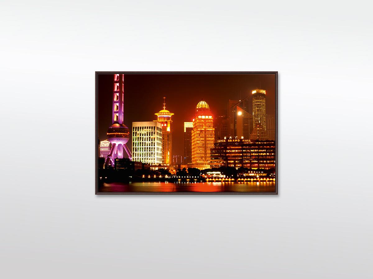 Shanghai Skyline XXL Leinwandbild in versch. Formaten mit Schattenfugen-Holzrahmen, braun
